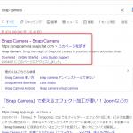 SnapCameraのZoomでの使い方を画像つきで分かりやすく解説!